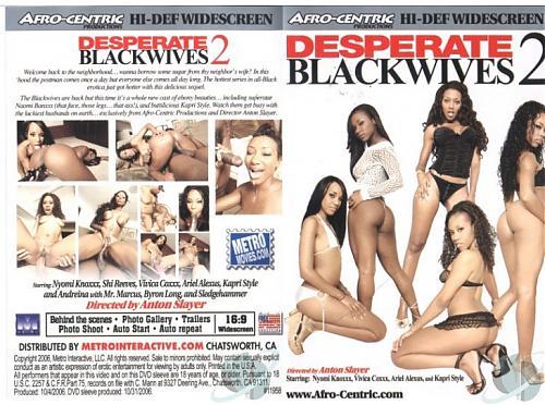 Отчаянные черные домохозяйки 2 / Desperate Blackwives 2 (2007) DVDRip (2007) DVDRip