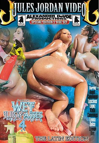 Wet Juicy Asses 4 или Влажные Сочные Задницы 4 !