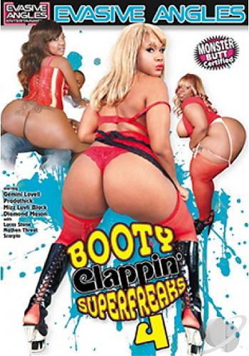 Booty Clappin SuperFreaks #4