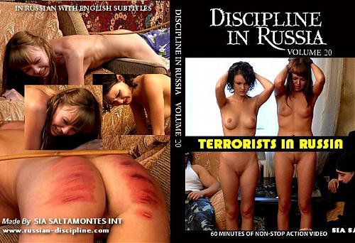 Discipline In Russia Volume 20 - Terrorists In Russia