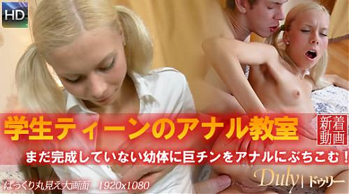 kin8tengoku 0449  Duly