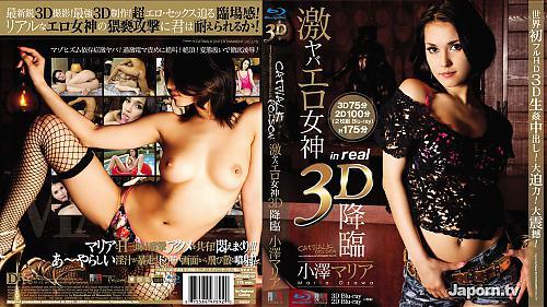 3D Catwalk Poison 2 – Maria Ozawa