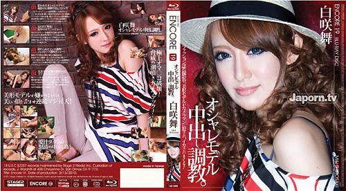Encore 19 - Mai Shirosaki