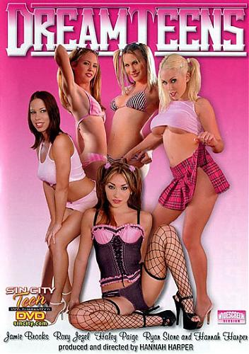 Dream Teens 1
